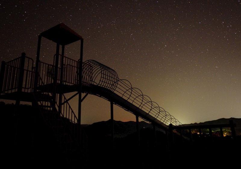 かわべ天文公園