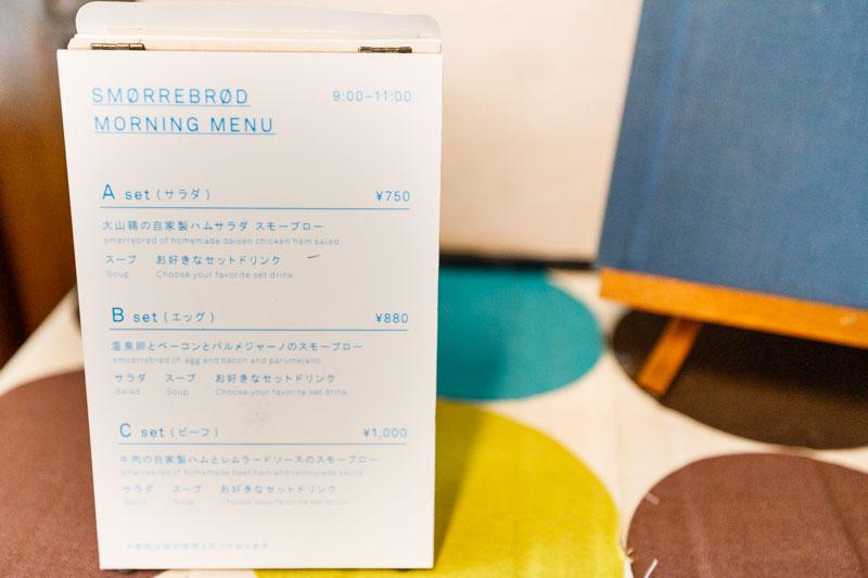 スモーブローキッチンのモーニングセットメニュー