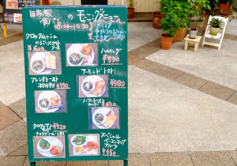 CafeTsuQushiの看板