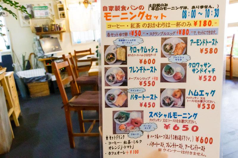 CafeTsuQushiのモーニングメニュー