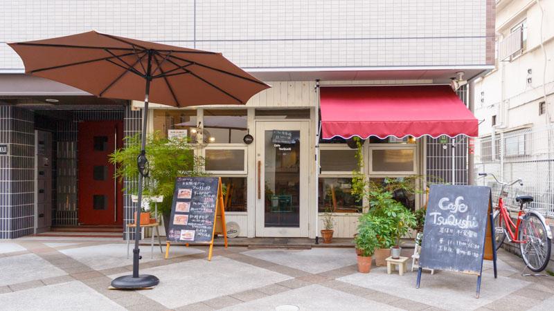 阪急淡路駅周辺のカフェ