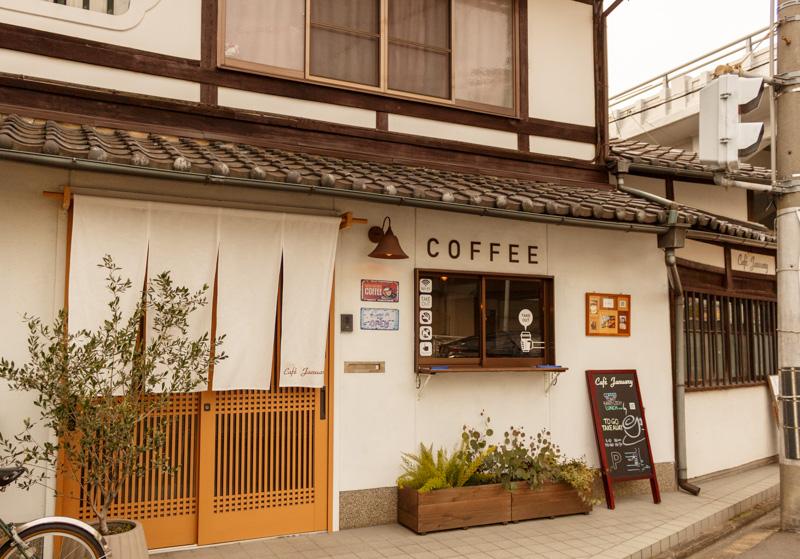 cafejanuaryの外観