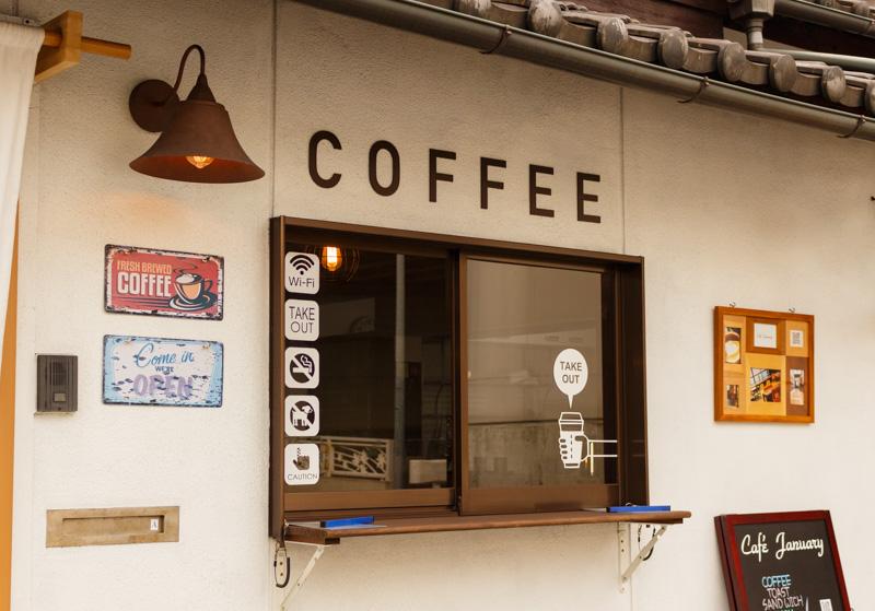 cafejanuaryのテイクアウト