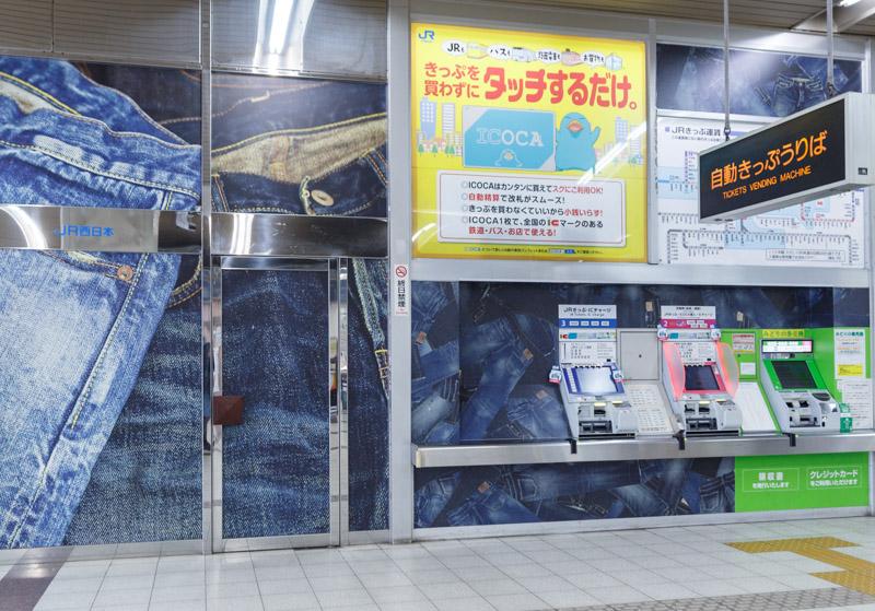 児島駅の切符売り場