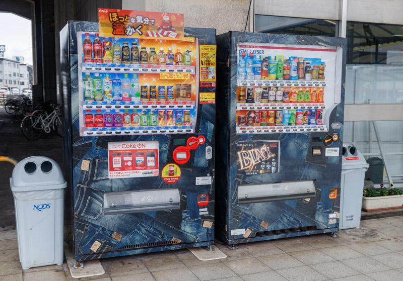 児島駅の自動販売機