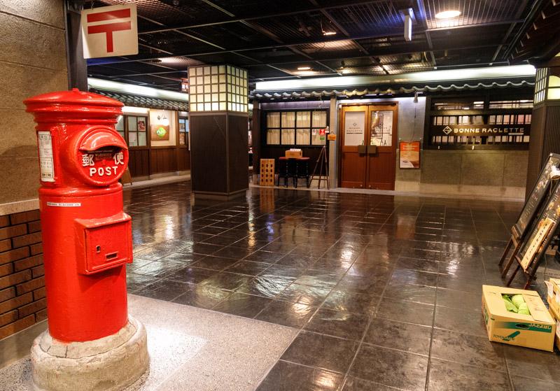 滝見小路の丸型郵便ポスト