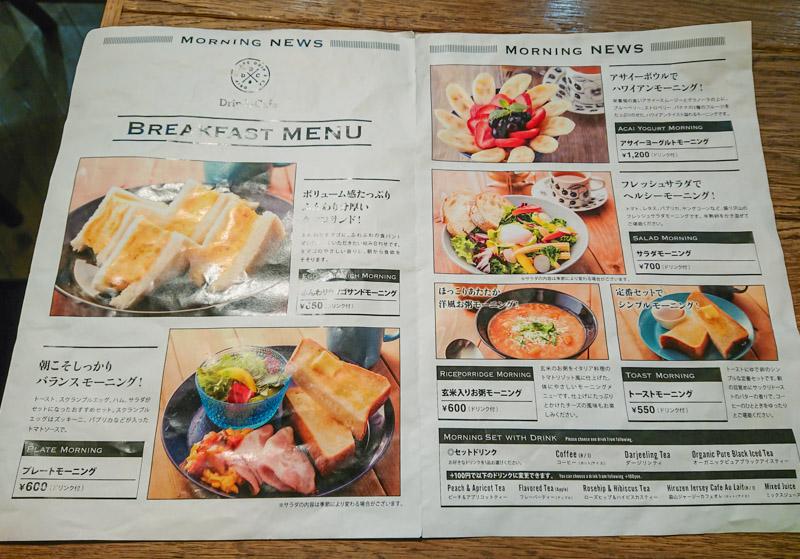 drip-x-cafe新大阪駅店のモーニングメニュー2