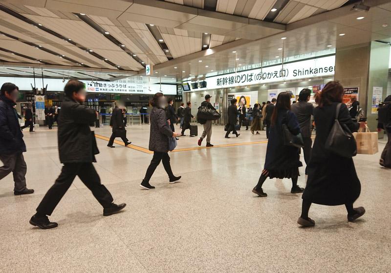 新大阪駅の様子