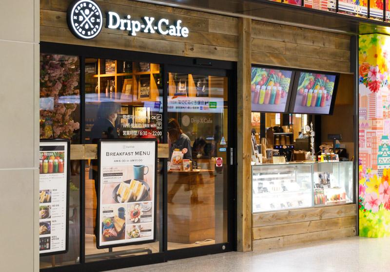 drip-x-cafe外観