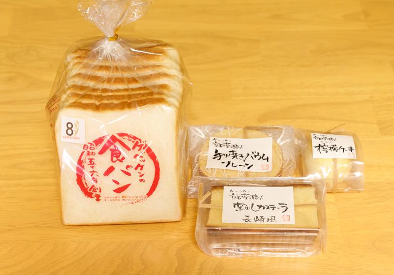 ゲベッケン泉涌寺店の焼き菓子と食パン