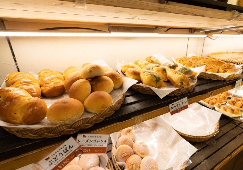 ゲベッケン泉涌寺店のパン1