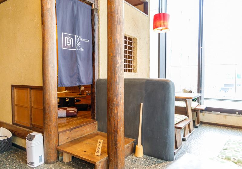 豆カフェmamezo-and-cafeの店内2