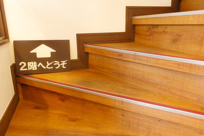 喫茶アマゾンの2階へ上がる階段