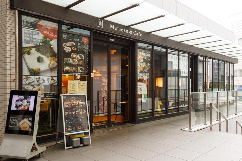 豆カフェMamezo&Cafe中之島店