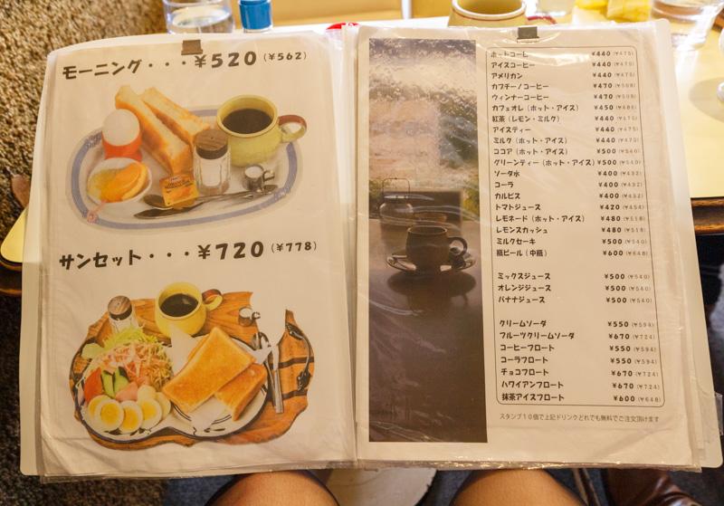 喫茶サンレモンのモーニングのメニュー