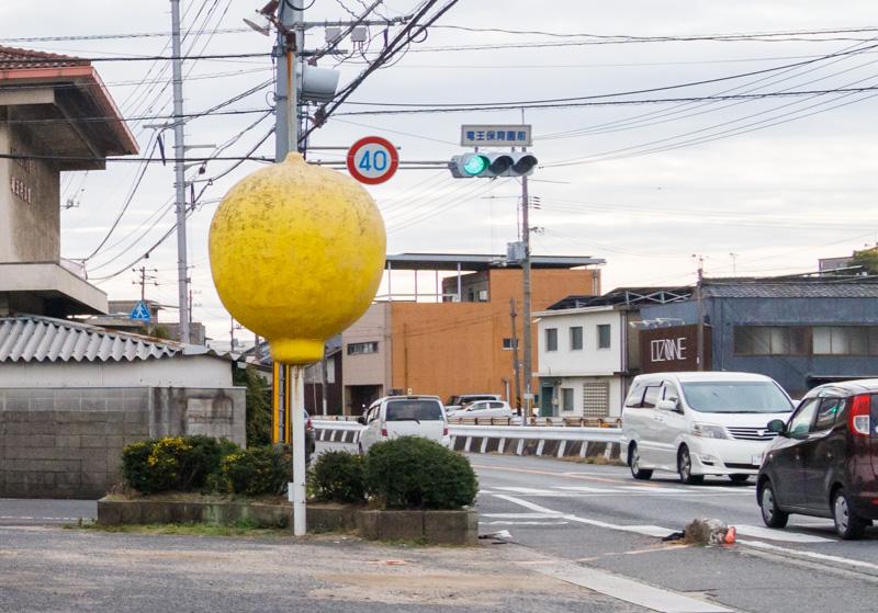 喫茶サンレモンの大きなレモン