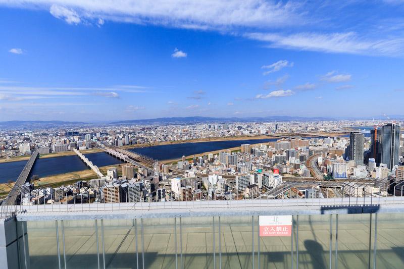 空中庭園展望台からの北の景色