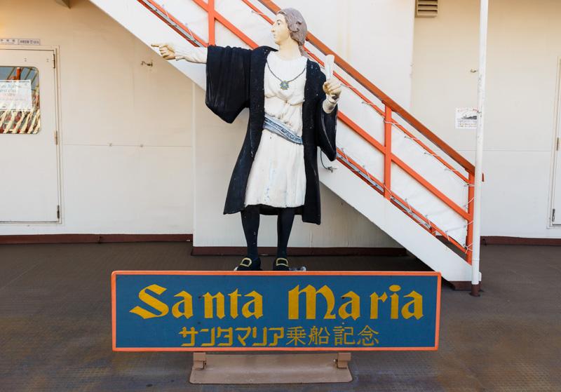 天保山の船サンタマリア号の記念写真撮影スポット