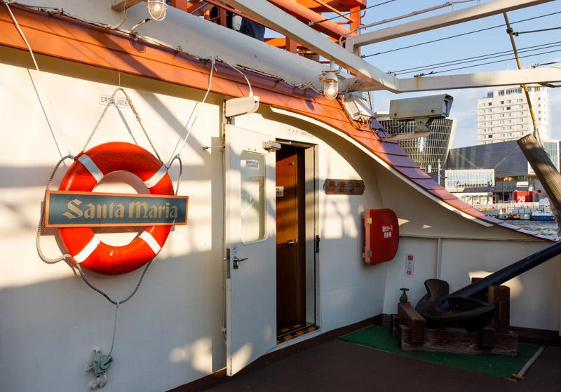 天保山の船サンタマリア号の船内