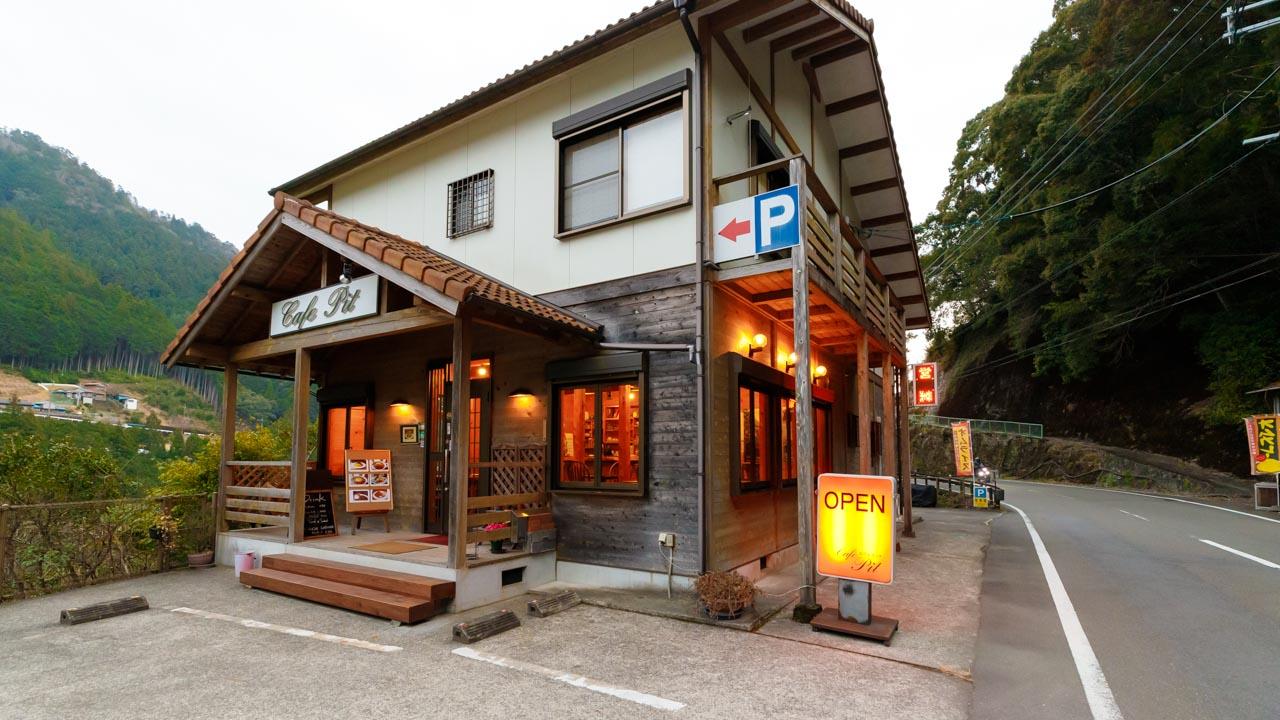十津川村のカフェピット