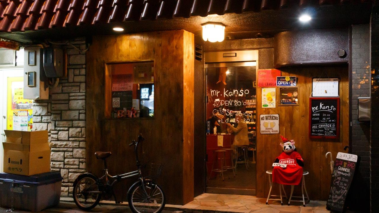 東淀川駅スグの缶詰バー