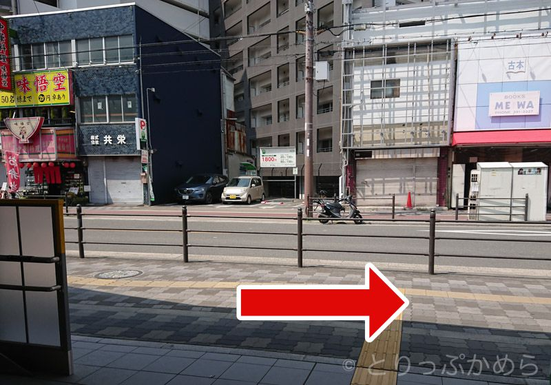 東淀川駅西口を右へ