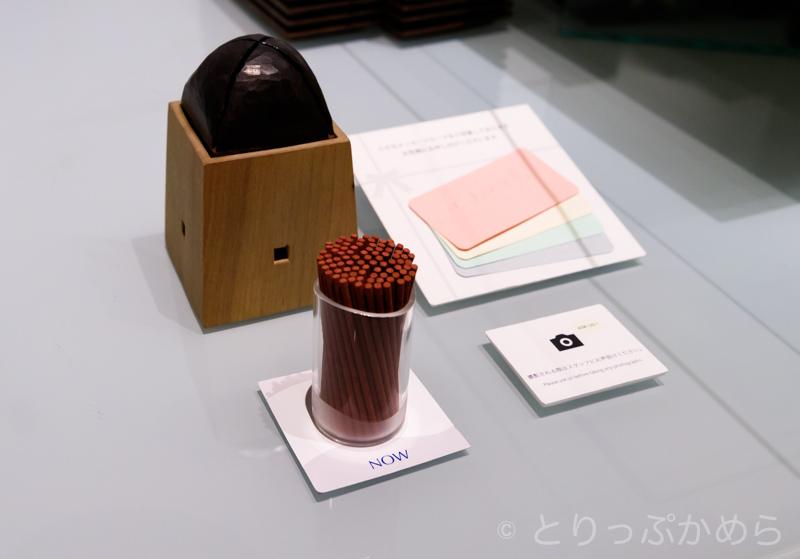 リスン京都の店内の香り