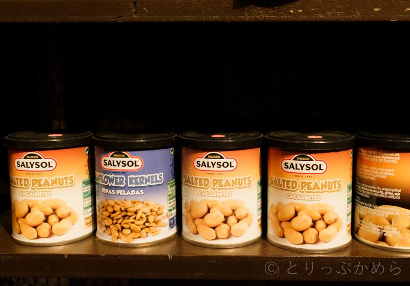 mr-kansoの缶詰2