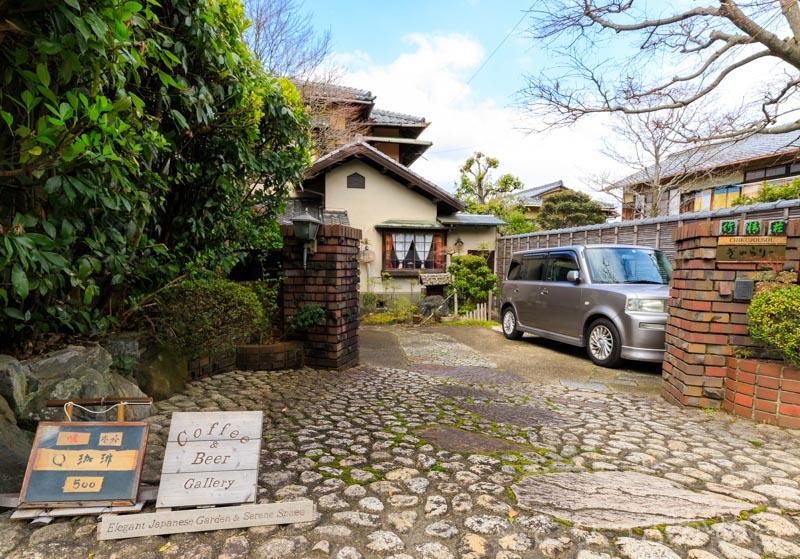竹情荘の外観