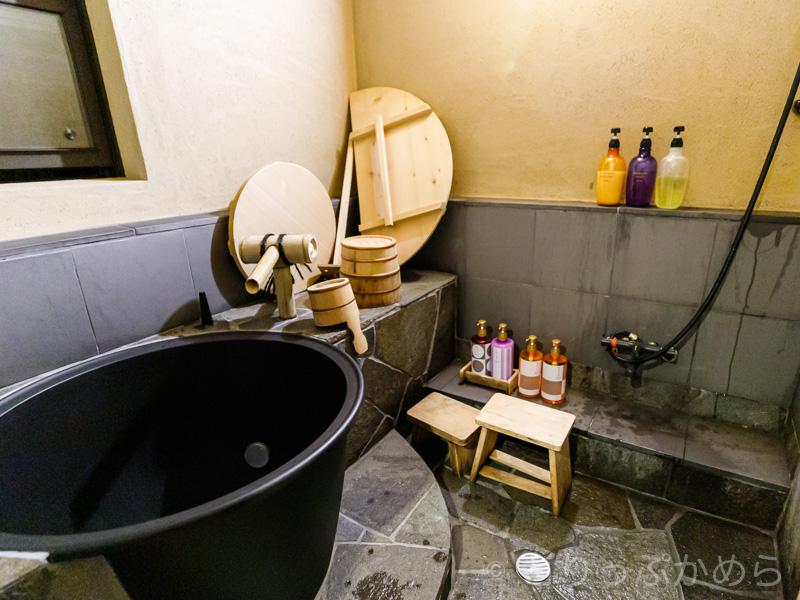 モゼイク町家の五右衛門風呂