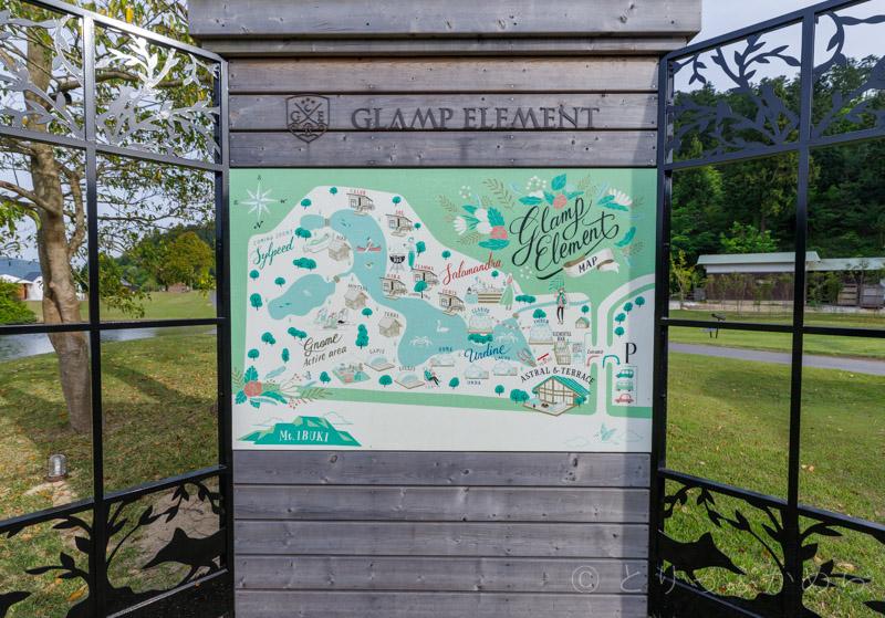 グランエレメントのマップ