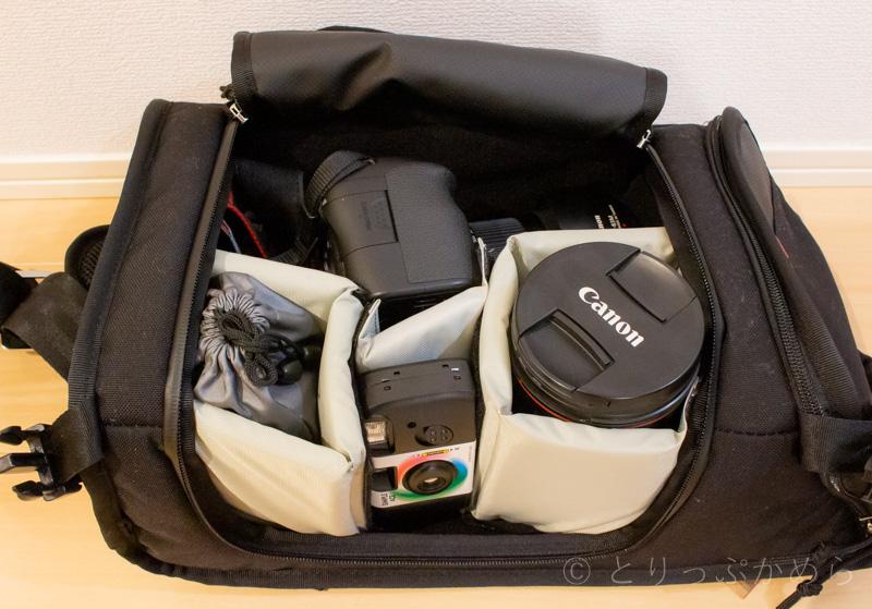 クロームのニコメッセンジャーバッグにレンズとカメラ入れてみた