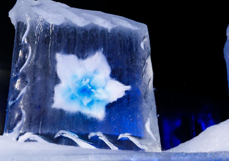 フラワーアイスカフェの青い花