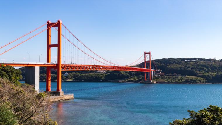 平戸大橋の見どころを詳しく紹介
