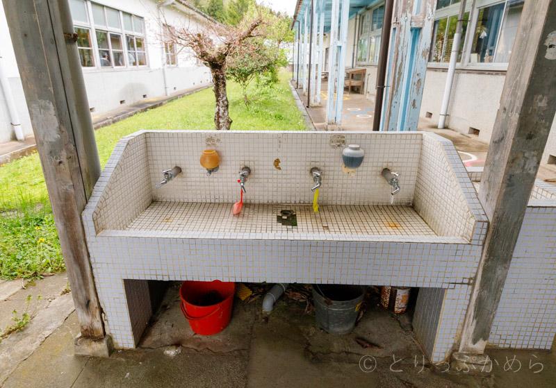 旧質美小学校の手洗い場