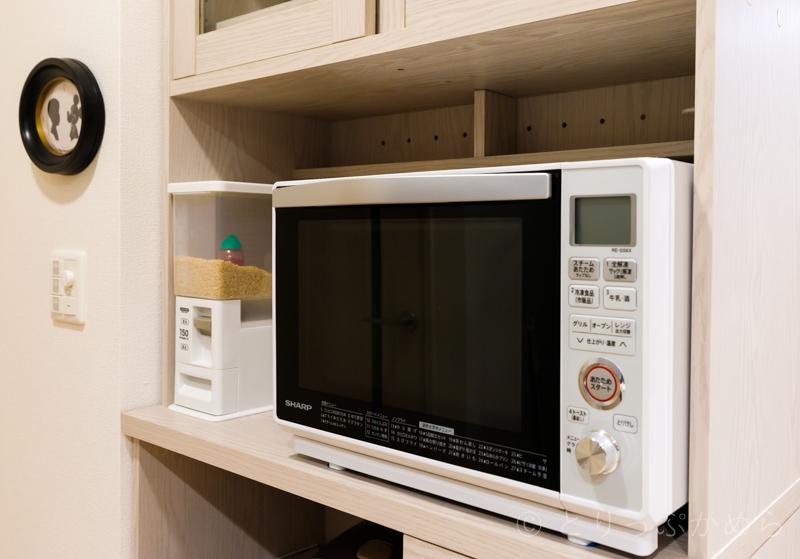 ロウヤのキッチンボードのレンジ台