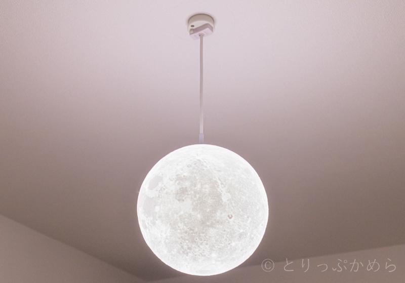月の照明のソケット