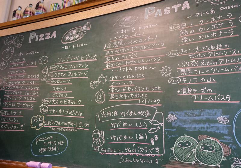 パンドーゾカフェの黒板1