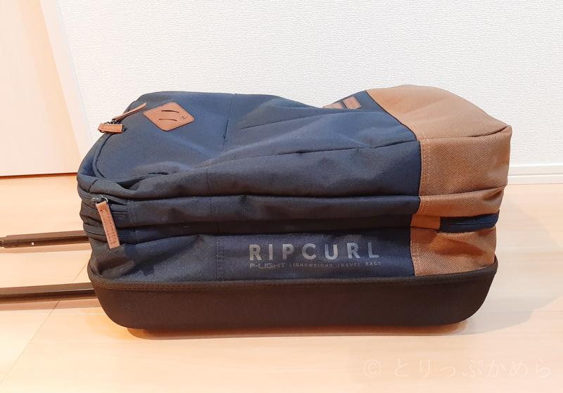 リップカールのキャリーバッグの幅1
