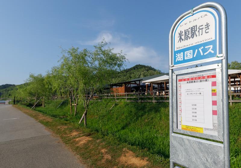 ローザンベリー多和田のバス停