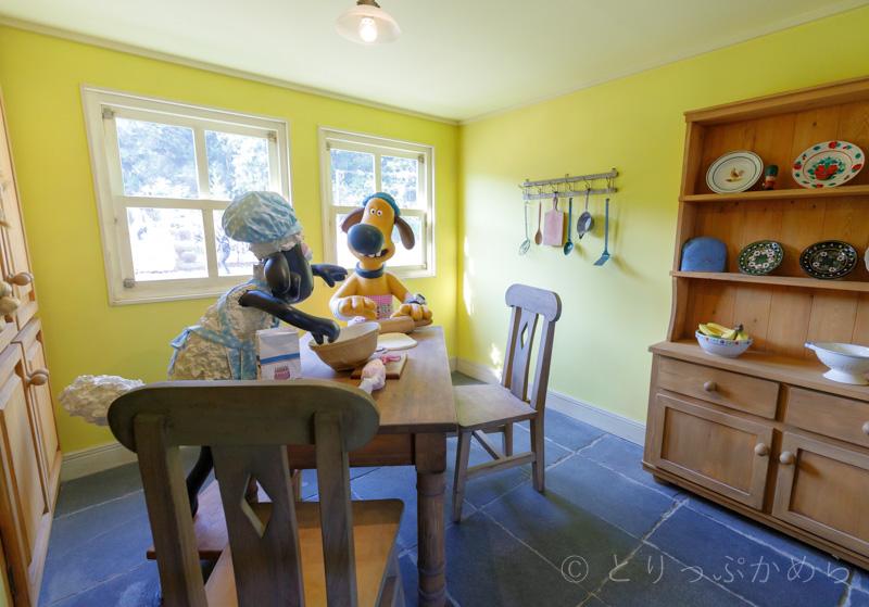 ひつじのショーンの牧場主の家のキッチン
