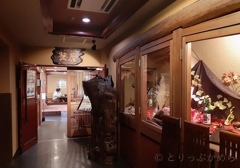 アジール奈良の朝食会場かがりや
