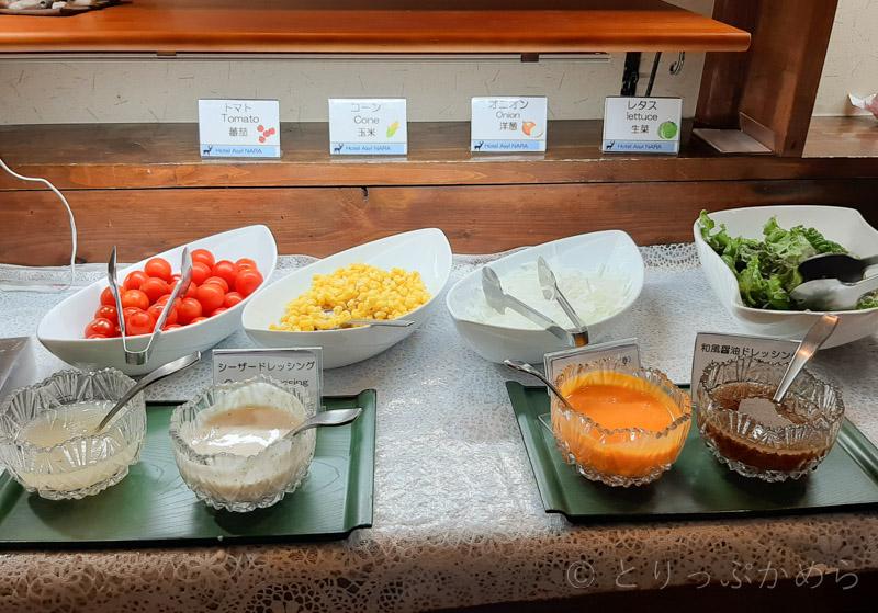 アジール奈良の朝食のサラダ