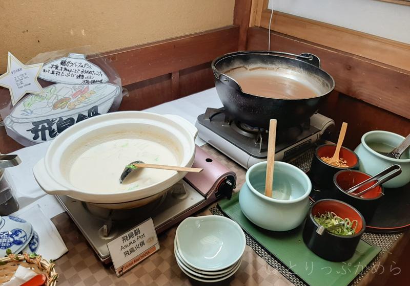 アジール奈良の朝食の郷土料理の茶粥