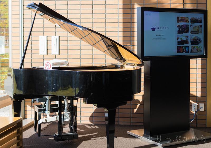 ハウステンボスの変なホテルのピアノを弾くロボット
