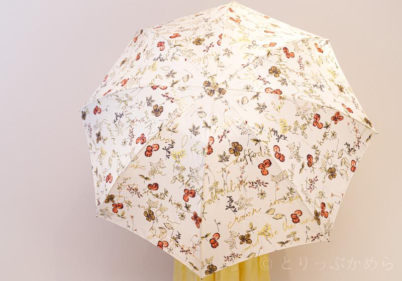 ジルスチュアートのボタニカル柄の傘
