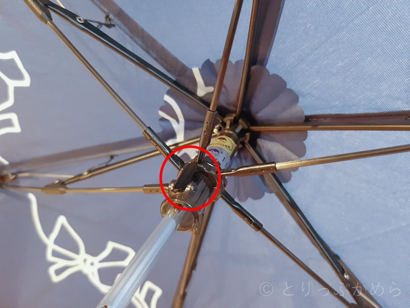 ジルスチュアートのリボン傘のプッシュ部分