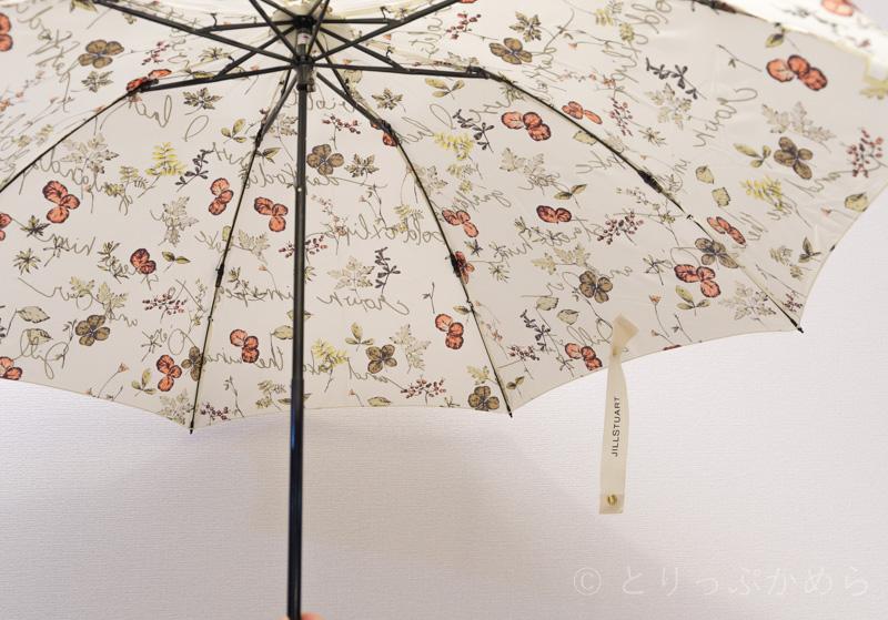 ジルスチュアートのボタニカル柄の傘の内側