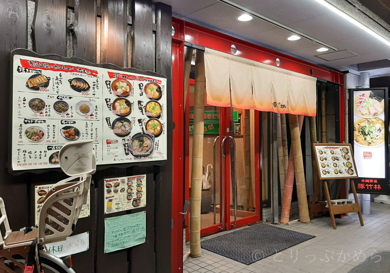 奈良の老麺茶屋豚竹林2