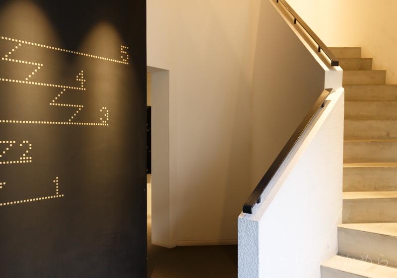 ポラリスの階段